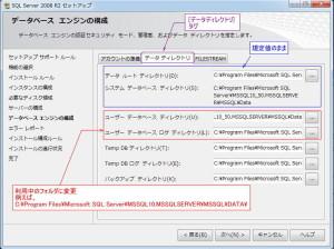 MS_SQL2008R2_Setup01
