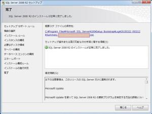 MS_SQL2008R2_Setup03